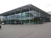 Ratiopharm 会议中心(德国)
